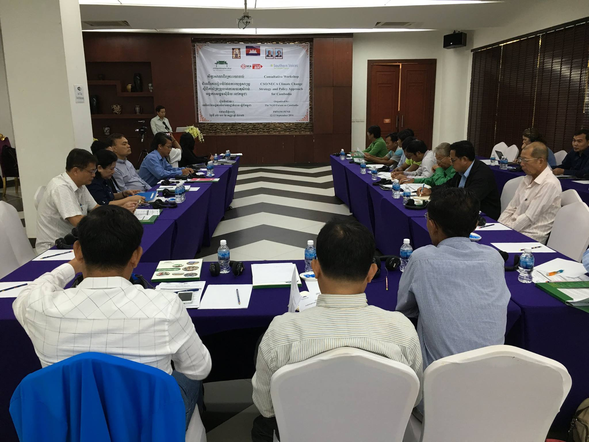 Climate Change Strategy and Policy Approach for Cambodia002
